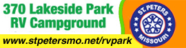 logo for 370 Lakeside Park RV Campground