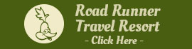 logo for Road Runner Travel Resort