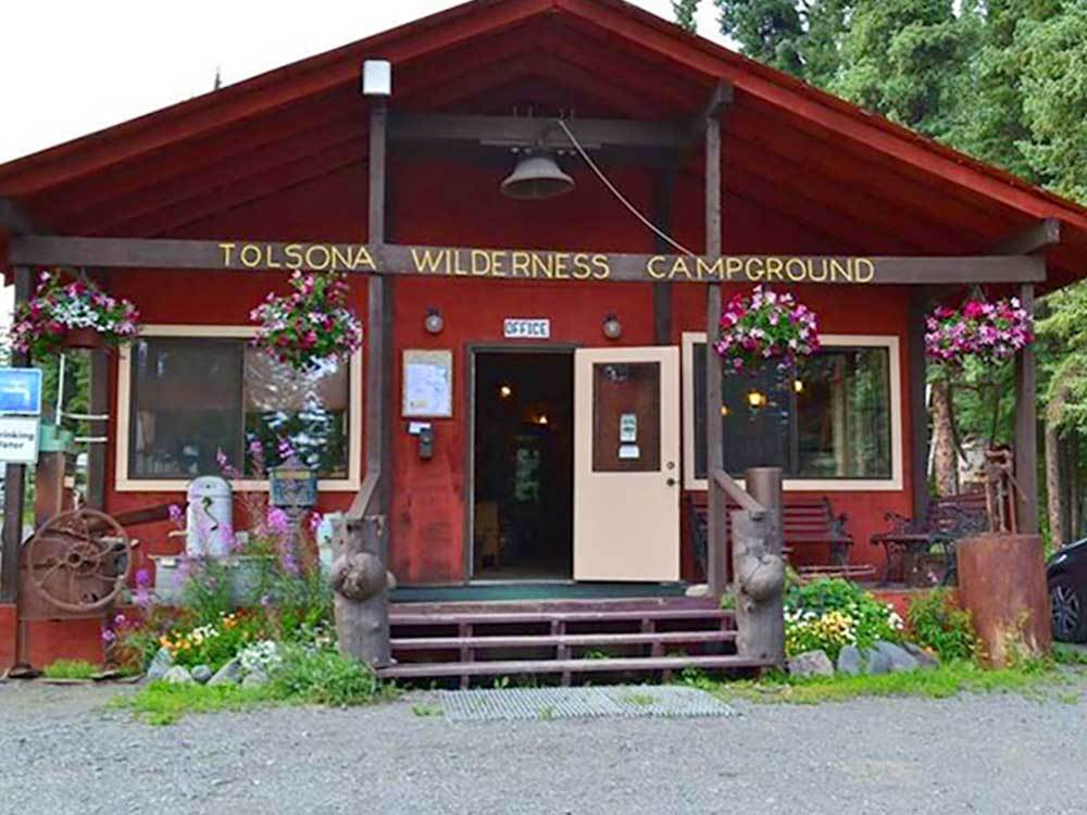TOLSONA WILDERNESS CAMPGROUND at GLENNALLEN AK