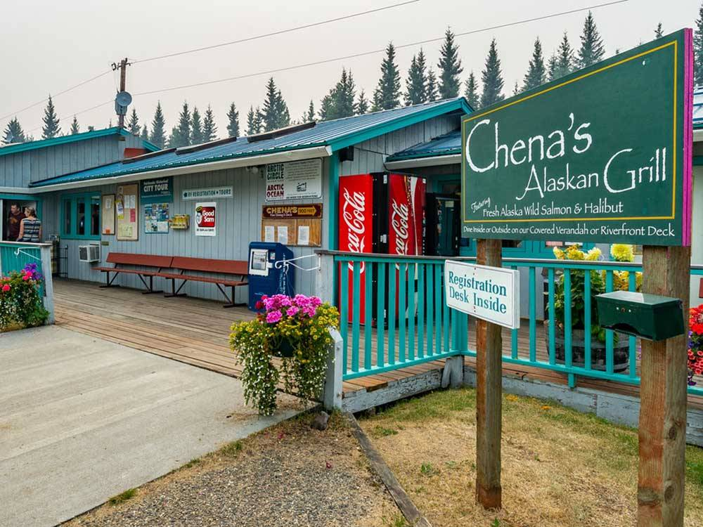 RIVERS EDGE RV PARK CAMPGROUND At FAIRBANKS AK