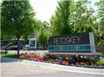 View larger image of Sign at entrance to the park at PETOSKEY RV RESORT image #8