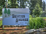 View larger image of Sign at the park entrance at DEXTER SHORES RV PARK image #6