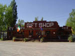 View larger image of Gift shop at THOUSAND LAKES RV PARK  CAMPGROUND image #2