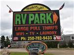 View larger image of Sign at park entrance at NORTHERN LIGHTS RV PARK image #1