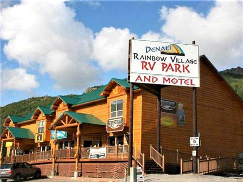 Denali Rainbow Village RV Park, Motel & Country Mall